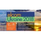 """Компания APRO посетила выставку """"Elcom Ukraine 2018"""""""