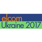 """Компания APRO посетила выставку """"Elcom Ukraine 2017"""""""